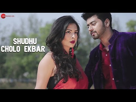 Shudhu Cholo Ekbar - Official Music Video | Utathya Ghosh Feat Prasenjit Mallick, Shreya Chakraborty