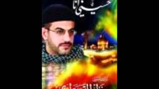 تحميل اغاني مجانا نزار القطري كربلا بالدموع