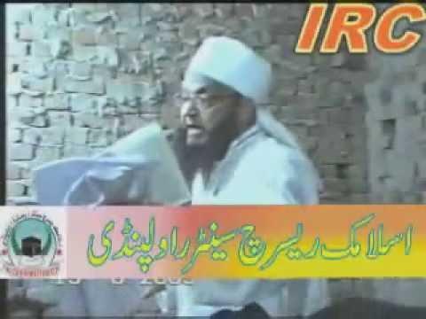 Munazra Umer siddique Vs Abdultuab siddique Topic: Kufira Ebarat Part 4