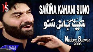 Nadeem Sarwar | Sakina Kahani Suno | 2003 - YouTube