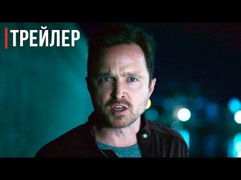 «Мир Дикого Запада» (2020) — трейлер 3 сезона