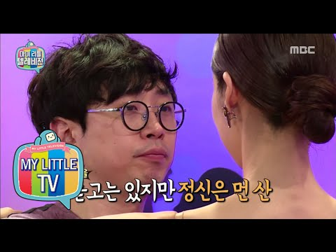 [My Little Television] 마이리틀텔레비전 - Marmot PD dance with Choiyeojin 20150829 видео