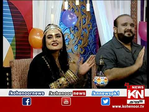 Eid-e-Ehsaas 25 May 2020 | Kohenoor News Pakistan
