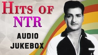 Top 10 Hits Of NTR | Old Telugu Songs Jukebox | NTR Super Hit Melodies