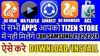 Install google play store in tizen samsung z1 z2 z3 2 how to downloadinstall uc miniuc browsermxplayershareitacl ccuart Image collections