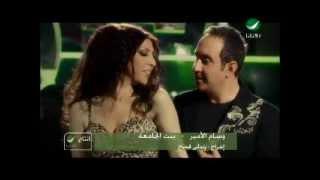 تحميل اغاني Wissam Al Ameer Bent Al Jamaa وسام الامير - بنت الجامعة MP3