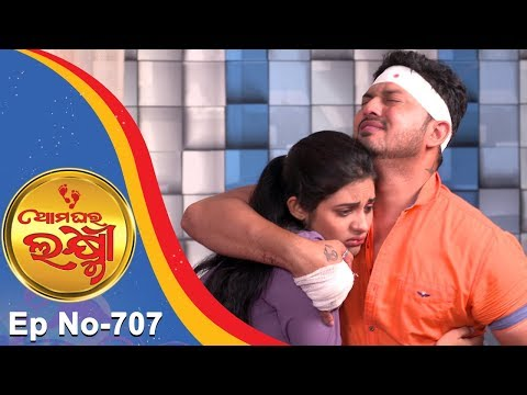 Ama Ghara Laxmi | Full Ep 707 | 11th August 2018 | Odia Serial – TarangTV
