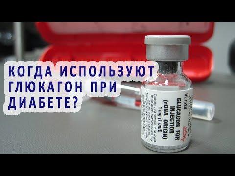 Инсулин за цената на котка