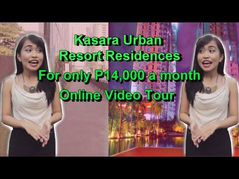 Kasara Urban Resort Residences Online Site Viewing Condo in Pasig