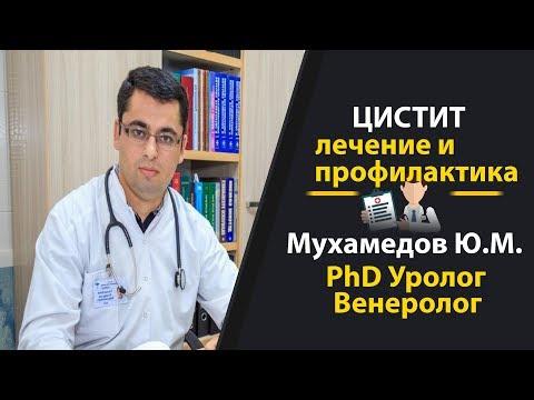 Лечение простатита иваново