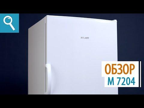 Морозильник АТЛАНТ М-7204-100