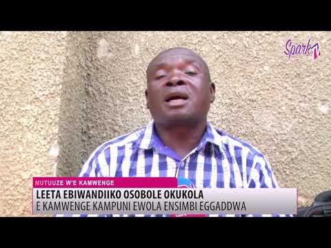 E Kamwenge Kampuni ewola ensimbi eggwaddwa
