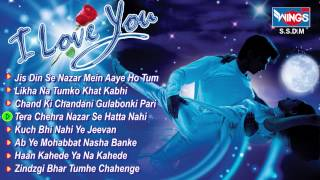 I Love You Album By Udit Narayan - Non Stop Udit Narayan Romantic Song Collection