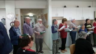 הפסקה פעילה-מקהלת דורות 2