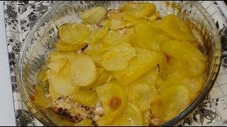 صدور الدجاج مع البطاطا بالفرن بأسرع طريقة Chicken breast with potato in oven