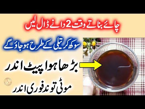 Pulizia del colon per perdere peso