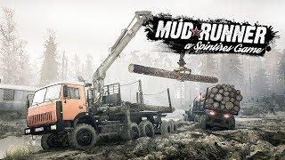 Так, что же нового в Spintires: MudRunner?