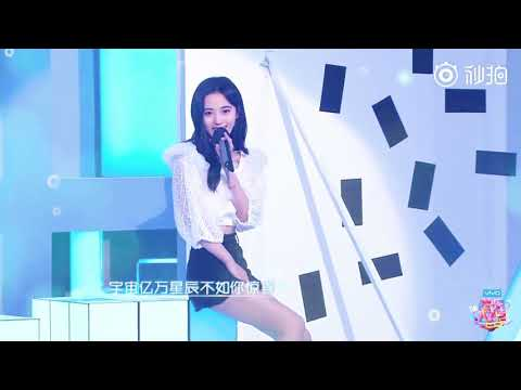 JU JINGYI 鞠婧祎,CONNOR LEONG 梁靖康 — HAPPY CAMP