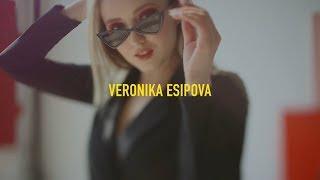 5 ЭЛЕМЕНТОВ VOGUE FEMME - VERONIKA NINJA