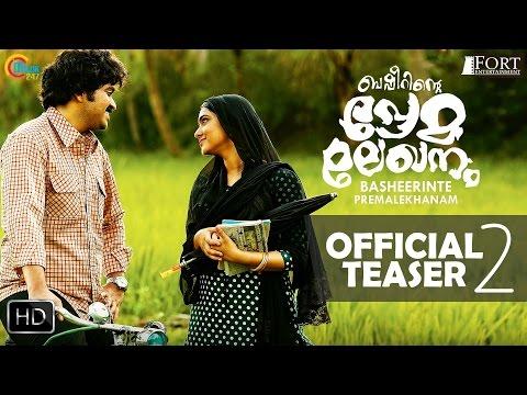 Basheerinte Premalekhanam - Official Teaser 2