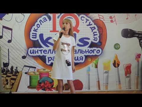 Горкина Лилия Дмитриевна