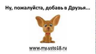 🆘🆘🆘🆘🆘🆘🆘🆘🆘🆘🆘🆘🆘🆘 ДОБАВЬ В ДРУЗЬЯ )))
