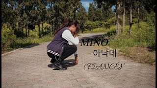 MINO (송민호) - ' FIANCÉ ' (아낙네) | Yasmine Aloui Dance Cover 커버댄스