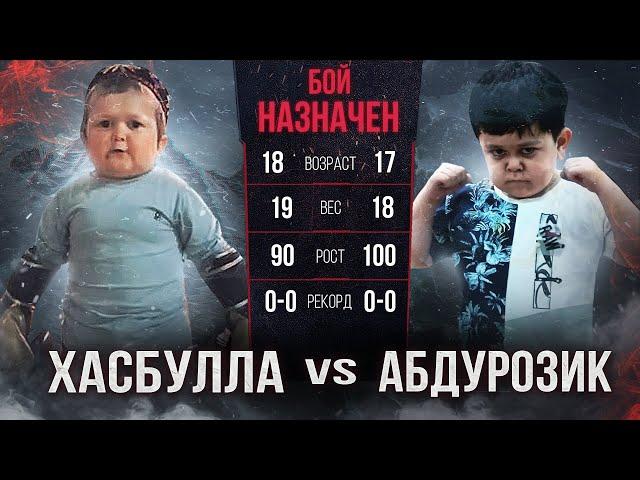 Video Pronunciation of hasbulla in English