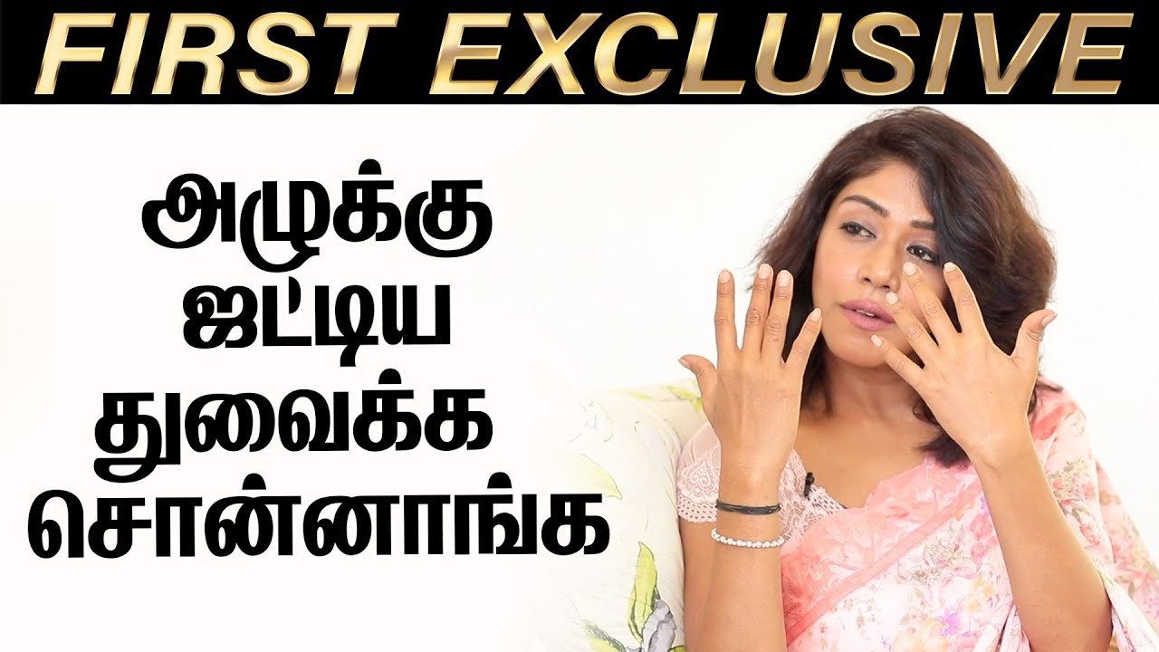 Why Im evicted in Big Boss 2 - Mamathi Chaari Exclusive Interview