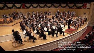 Tchaikovsky Symphony No. 6 (Pathetique) // Tilson Thomas (excerpt)