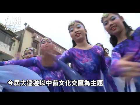 1,700位藝術家齊聚濠江起舞