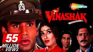 Vinashak (1998) - Sunil Shetty - Raveena Tandon - Hindi Full Movie