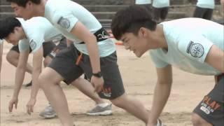 김중돈 고교처세왕