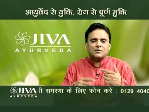 Staying Healthy During Season Change with Ayurveda  | Arogya Mantra Ep#53 ( 2  )
