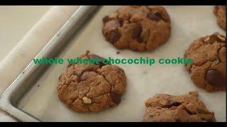 Healthy Baking 🍪통밀 호두 초코칩쿠키(whole Wheat Chocochip Cookie)  L 뚜지 Dduzzy