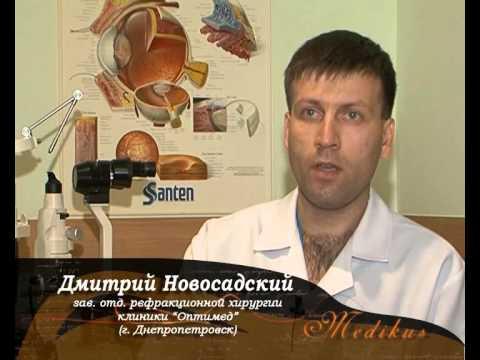 Курсы восстановления зрения профессора жданова