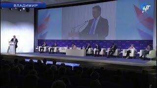 Новгородская делегация принимает участие во Владимирском экономическом форуме