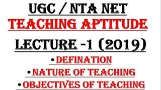 Teaching aptitude paper 1 ugc nta net 2019 updated
