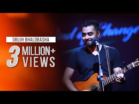OBUJH BHALOBASHA - HRIDOY KHAN : OMZ WIND OF CHANGE [ S:02 ]