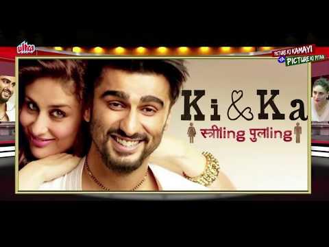Ki & Ka Full Movie Review | Kareena Kapoor & Arjun Kapoor | Hindi Movie 2016 (видео)