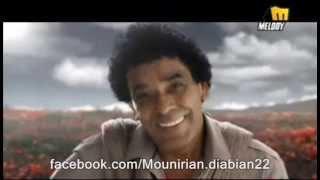 تحميل اغاني رب الارباب محمد منير Mounirian & Diabian MP3