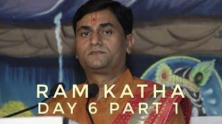 Ram katha | Day 6 Part 1 | Ramkrishna Shastri Ji