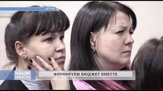 18 12 2018 *** НОВОСТИ *** NEWS *** АТВ БЕРЕЗОВО *** ATV BEREZOVO ***