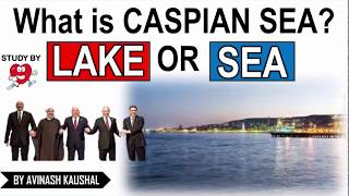 CASPIAN SEA क्या है? DIFFERENCE BETWEEN LAKE OR SEA || GENERAL KNOWLEDGE FOR ALL COMPETITIVE EXAMS