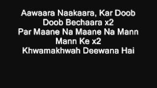Dum Dum (Band Baaja Baaraat) with Lyrics - YouTube