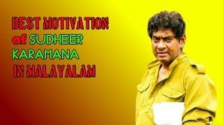 Top motivation status for whatspp of sudheer karamana the actor