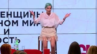 """Мария Вискунова: """"Ценность женщины в современном мире"""""""