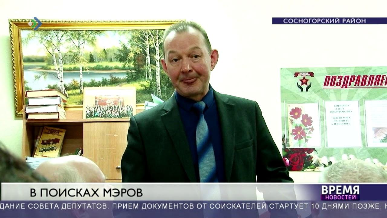 Василию Гончаренко продлили арест до 24 ноября