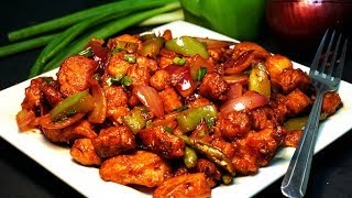 Restaurant Style Chilli Chicken Recipe