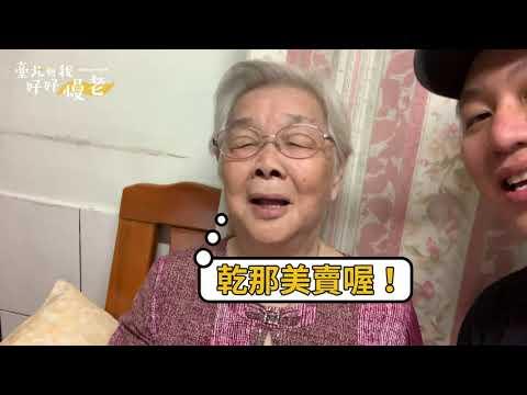 臺北與我好好慢老-樂齡學堂日文課篇
